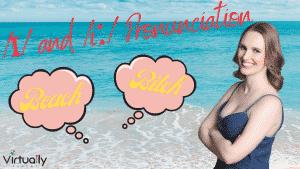 :I: Pronunciation Course Image